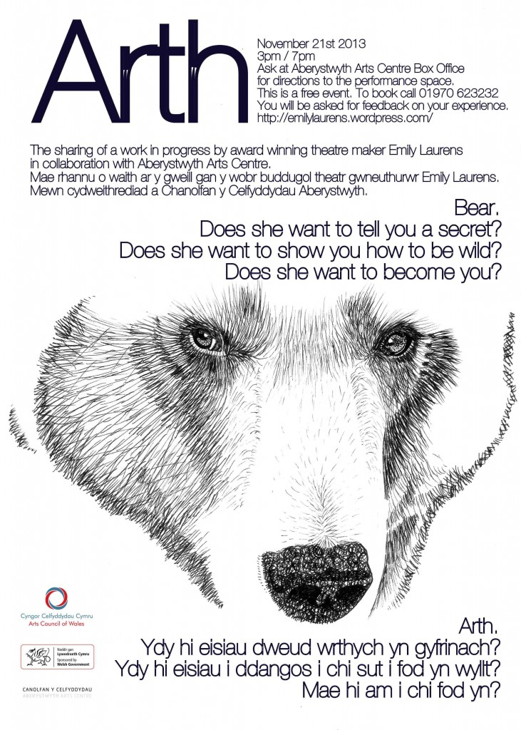 arth poster 7-1